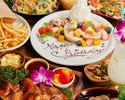 記念日に是非!【AlohaAmigoアニバーサリーコース】2H飲み放題付♪アミーゴ名物フリフリチキン!ガーリックシュリンプやタコライス◎最後はデザートにメッセージを添えて!