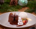 【12.23 CHRISTMAS SPECIAL DINNER COURSE ¥15,000】