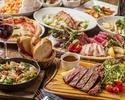 ≪2.5H飲み放題付き≫オマール海老やズワイガニなどの海鮮プラッターやプレミアムステーキが味わえる贅沢プラン