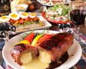 【肉々ガッツリ】お肉とチーズでワイルド!ベーコンエクスプロージョン『ボリューム満点プラン』★飲み放題付