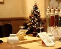 【ワインペアリング付き★クリスマスディナー】歴史の詰まった伝統の手打ちパスタ2皿や薪火焼きのメイン料理など全6皿にワインペアリング5種付き