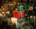 <平日ディナー>クリスマスディナー 選べるメインのハーフブッフェ【大人(中学生以上)】