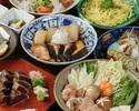 【名物かつをの藁焼きとはちきん地鶏の水炊鍋】はりまやコース11品【料理のみ】3500円(税抜)