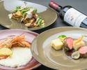 平日のランチ温泉付き セミブッフェ - レストラン エレメンツ -