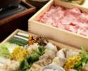 【昼の宴】 特選霜降り黒毛和牛のつゆしゃぶコース ~黒船 kurofune ~