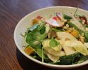 もち麦 チキン カボチャとアンディーブのサラダ 柚子ドレッシング