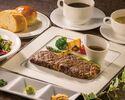 【1/4~3/11】ステーキ&グリルディナー国産牛ロースグリル