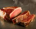 国産牛ハラミステーキ