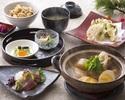 【LUNCH/DINNER】Kyowada Course