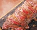 【個室確約プラン】氷温熟成赤身肉の陽炎石焼きや甘鯛の松笠揚げ、鮑のステーキなど〜『空』コース
