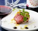 一番人気】葡萄牛とフォアグラのロッシーニ・オマールの豪華Wメイン7品・飲み放題付フルコース