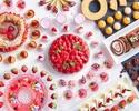 ≪公式ホームページからのご予約限定≫あまおうとゆうべにのスイーツブッフェ~いちごとショコラと珈琲と。~ 小学生2,500円