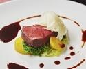 【CHEFS SELECTION】旬の食材を使用した前菜や牛肉のグリルを含む全6品Wメインのフルコースディナー