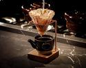 【お正月】新春鯛茶漬け定食