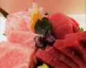 Sushi Menu < Syoka >