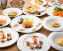興福コース ¥11,000 200本限定 干支番餅お土産付き