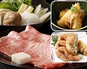 【The 60th Anniversary】Kobe Beef Sukiyaki (from January 2021)