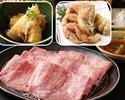 【The 60th Anniversary】Kobe Beef Shabu-Shabu (from January 2021)