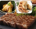 【The 60th Anniversary】Kobe Beef Char-Broiled Steak (from January 2021)