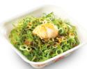 ねぎ玉カツ丼弁当(竹) 大盛