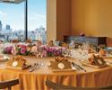 ◆【土日限定・窓側・個室確約】最大12名様まで!北京ダック、フカヒレの姿煮がメインの豪華フルコースで素敵なご宴会を!