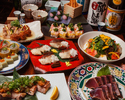 【個別皿盛り特別プラン】会食・接待に◎鰻とかつをの藁焼きコース/3H飲放付 5500円(税込)