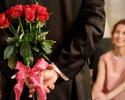 【プロポーズ】サプライズプロポーズプラン(セレモニー専用サロン確約、薔薇12本の花束、タキシード、フルコース、乾杯酒、プロポーズ証明書)