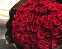 【プロポーズ】サプライズプロポーズプラン『薔薇108本』(セレモニー専用サロン確約、薔薇108本の花束、タキシード、フルコース、乾杯酒、プロポーズ証明書)