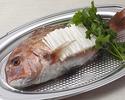 【テイクアウト】鯛の姿蒸し