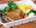 Grand Kitchen 大山鶏もも肉のスパイシーグリル