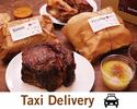 ■□■Taxi Delivery Menu■□■