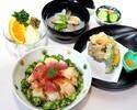 厳冬のおすすめディナー ~ホッキ飯御膳~