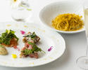 Lunch/Chef's Course【乾杯酒付】