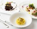 Lunch/Casita Course【乾杯付】