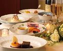 2月7日まで<1日1組限定>ボトルワインと花束をプレゼント OZAWA記念日ディナープラン