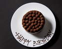 記念日に最適!乾杯酒にホールティラミスケーキがついた、ウニとキャビアのパスタや生ハム食べ比べ、和牛グリルなど贅沢な全8皿コース