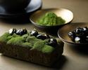 【テイクアウト】抹茶と丹波黒豆のパウンドケーキ