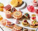 "【Weekday】 Takashi Murakami ""Flower""  collaboration strawberry afternoon tea"
