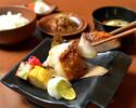 【ランチ■瓦焼魚御膳】季節毎の旬鮮魚を瓦で焼き上げます御膳ランチ