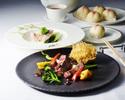 【ディナー】◆ホテル公式サイトWEB限定◆ 早割14日前 天空晩餐