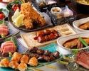 «料理»【特別企画】丑年肉初めコース