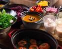 【Feb&Mar/Weekdays/WEB22%OFF】 Lunch Buffet