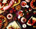 """金曜日限定""""イチゴカクテル付き""""プラン ストロベリーデザートブッフェ """"Go To Strawberry"""" 5200 1/8~4/25"""