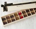 ボンボンショコラ 18個入り(木箱入り)