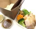 【セリオ テイクアウト&デリバリー】豚バラコンフィ丼 塩ソース