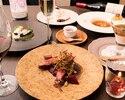 早割!【記念日や接待にオススメ】オーストラリア食材の全7品豪華フルコース