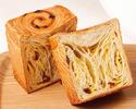 「クロワッサン食パン ラムレーズン」 ※13時以降の受取り