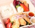【テイクアウト】海老と白身魚と野菜のフリット弁当