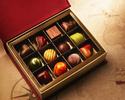 Peninsulas Around the World Chocolates 12pcs