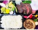 Beef steak lunch